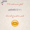 کانال تلگرام ♥بمب پست♥