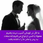 کانال تلگرام روانشناسی اردبیل