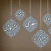 کانال تلگرام شاه بیت های پارسی