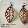 کانال تلگرام گروه هنری افرا