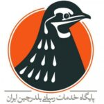 کانال تلگرام پایگاه بلدرچین ایران