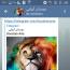 کانال تلگرام دوستان آریایی