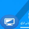 کانال تلگرام رایانه کمک