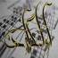 کانال تلگرام سایت آوانگارد موزیک