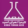 کانال تلگرام فروش مواد شیمیایی