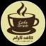 کانال تلگرام ☕️ کافه گرام