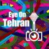کانال تلگرام Eye_on_Tehran