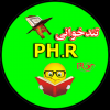 کانال تلگرام تندخوانی پیشرفته PH.R
