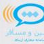 کانال تلگرام ماشین ومسافر