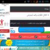 کانال تلگرام کسب درآمد اینترنتی