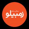 کانال تلگرام زمبیلو