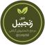 کانال تلگرام زنجبیل