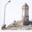 کانال تلگرام افغانستان قدیم