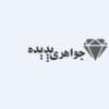 کانال تلگرام جواهری پدیده